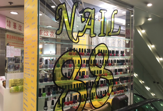12 best nail salons in hong kong nail 88 prinsesfo Images