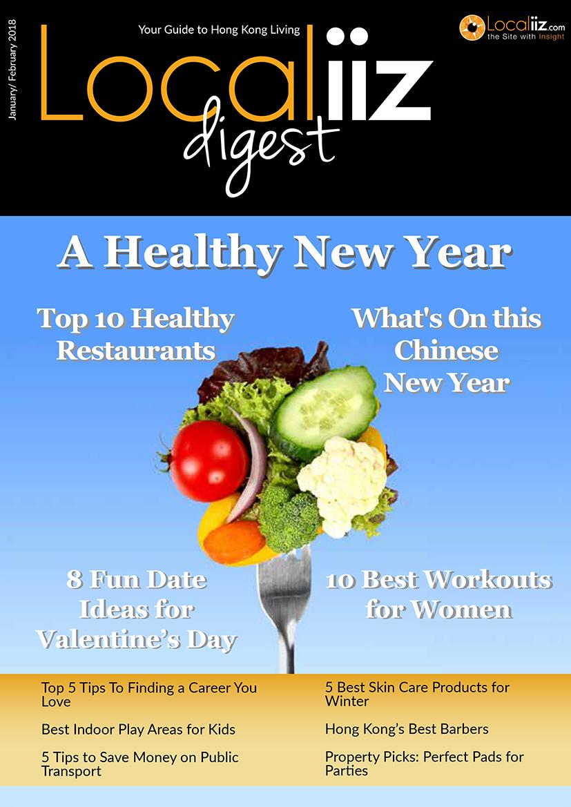 Localiiz Digest-January-February2018