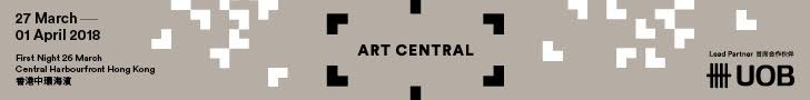 Art Central 2018 Footer Banner