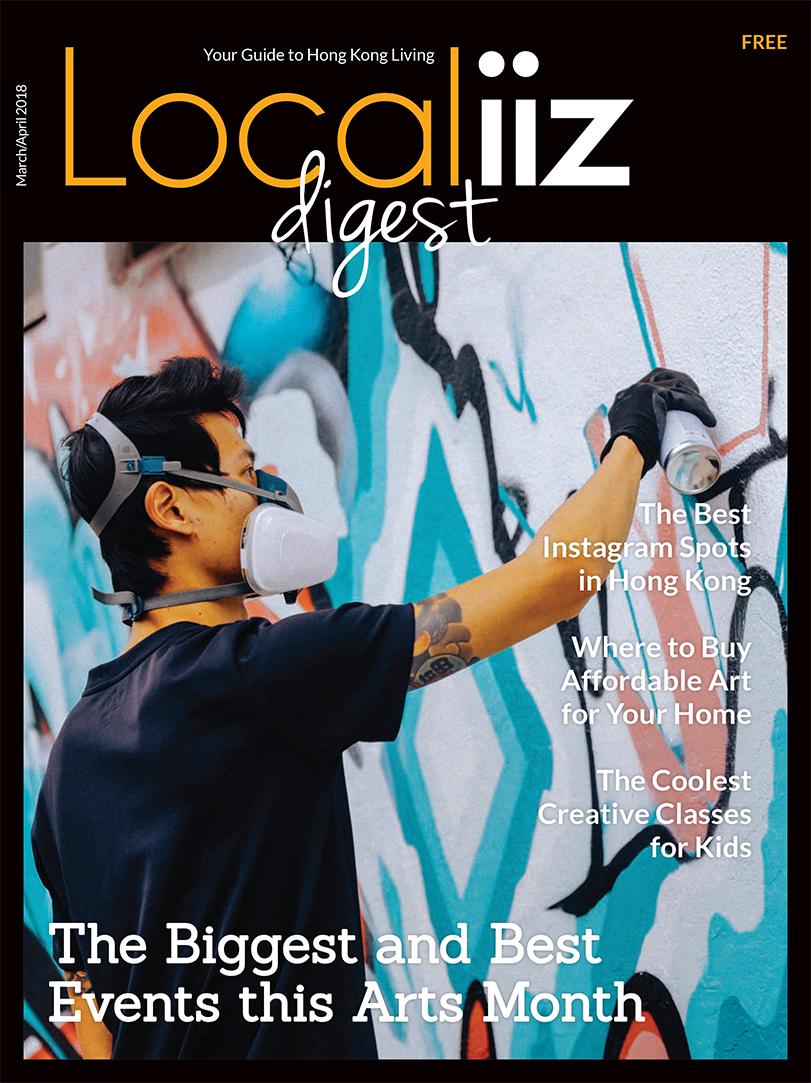 Localiiz Digest-March-April2018