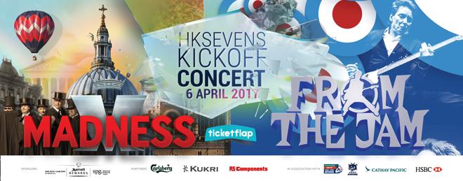 HKSevens Kickoff Concert