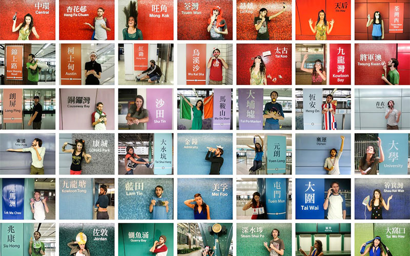 From Station To Station Couple Take Adorable Photographs