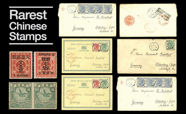 rare-stamps-feature1 jpg -