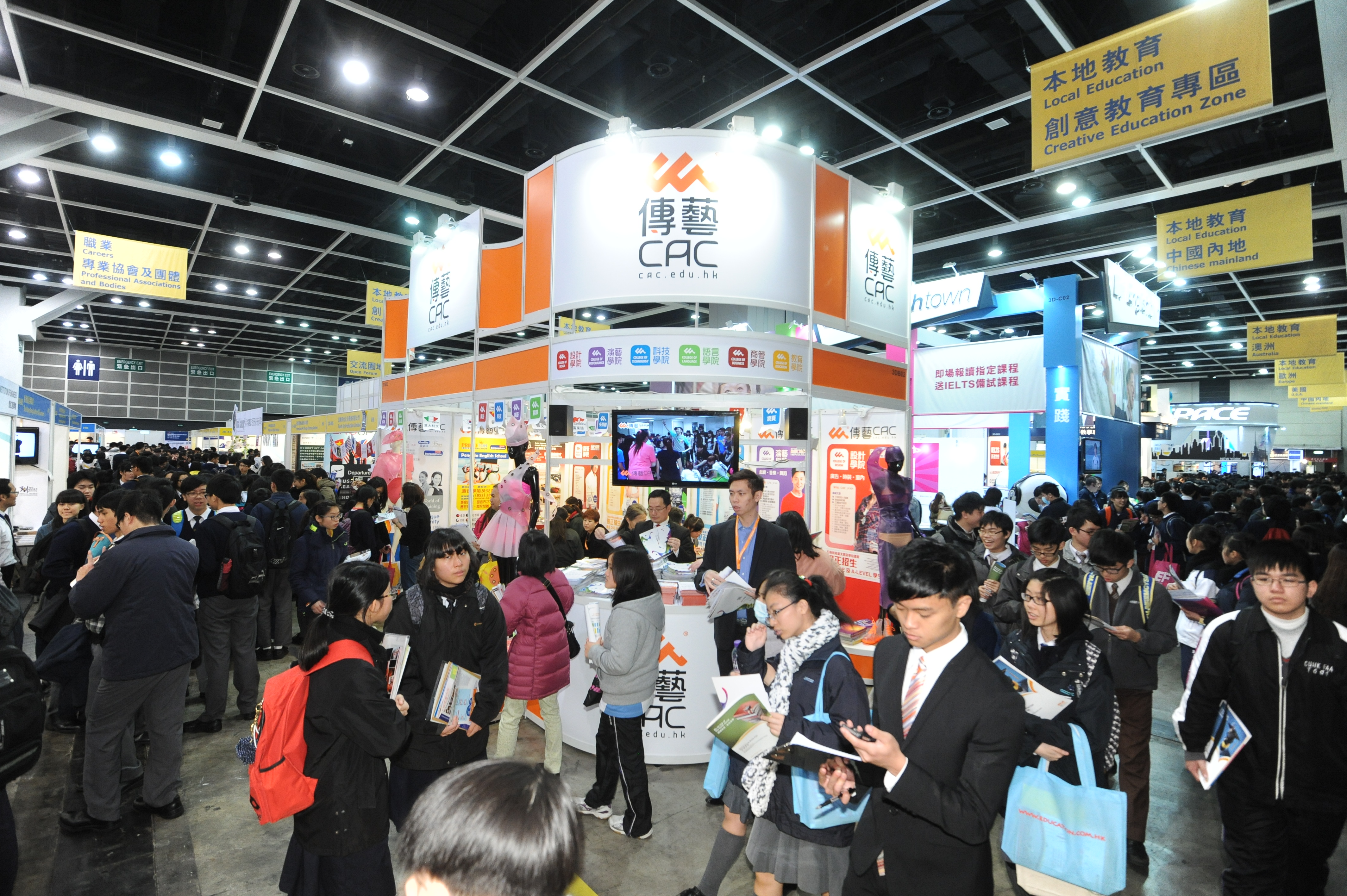 150123-event education and careers expo - BAV_0543