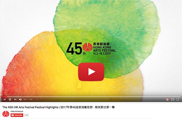 Hong Kong Arts Festival Preview Video