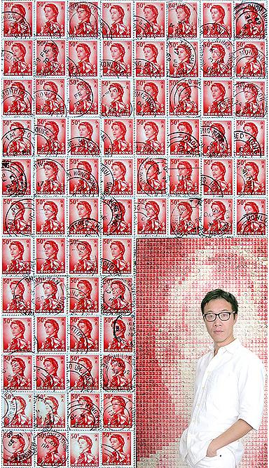 Ng Lung Wai Stamps