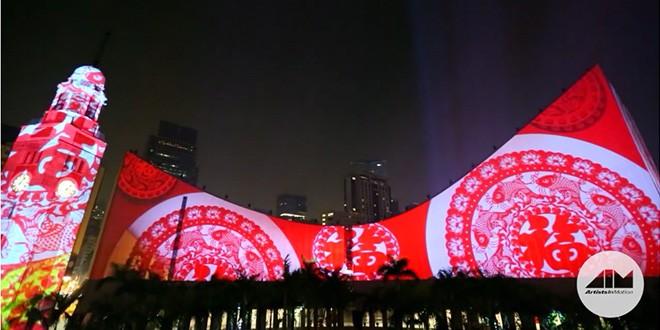 Hong Kong Pulse CNY