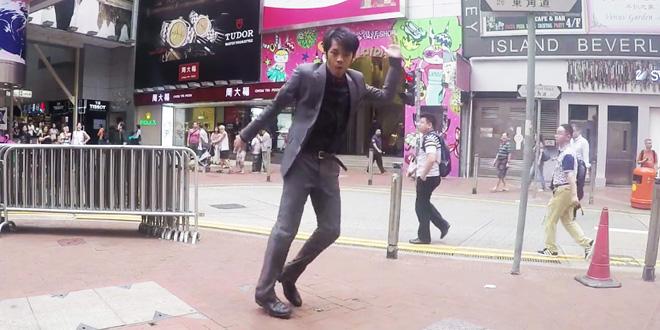 Shake It Off Hong Kong