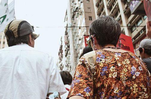 Hong Kong spirit elderly march