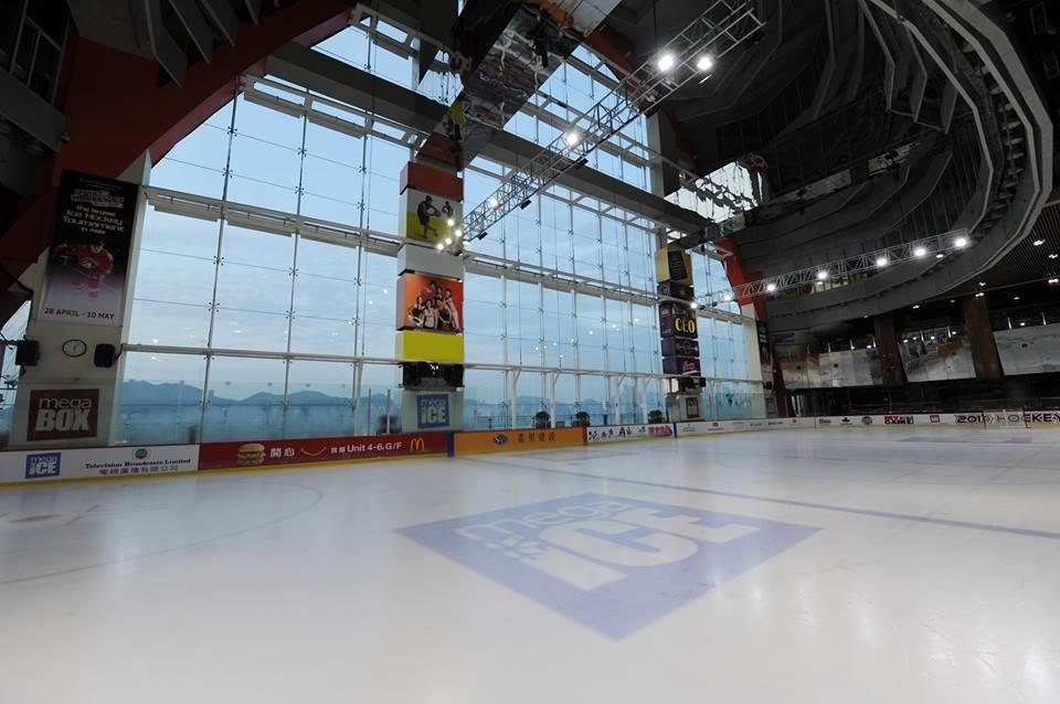 MegaIce ice hockey rink