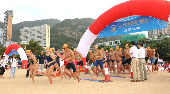 The Community Chest Wheelock Swim for Millions Hong Kong