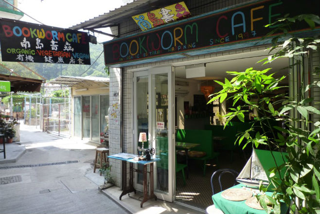 Bookworms Cafe