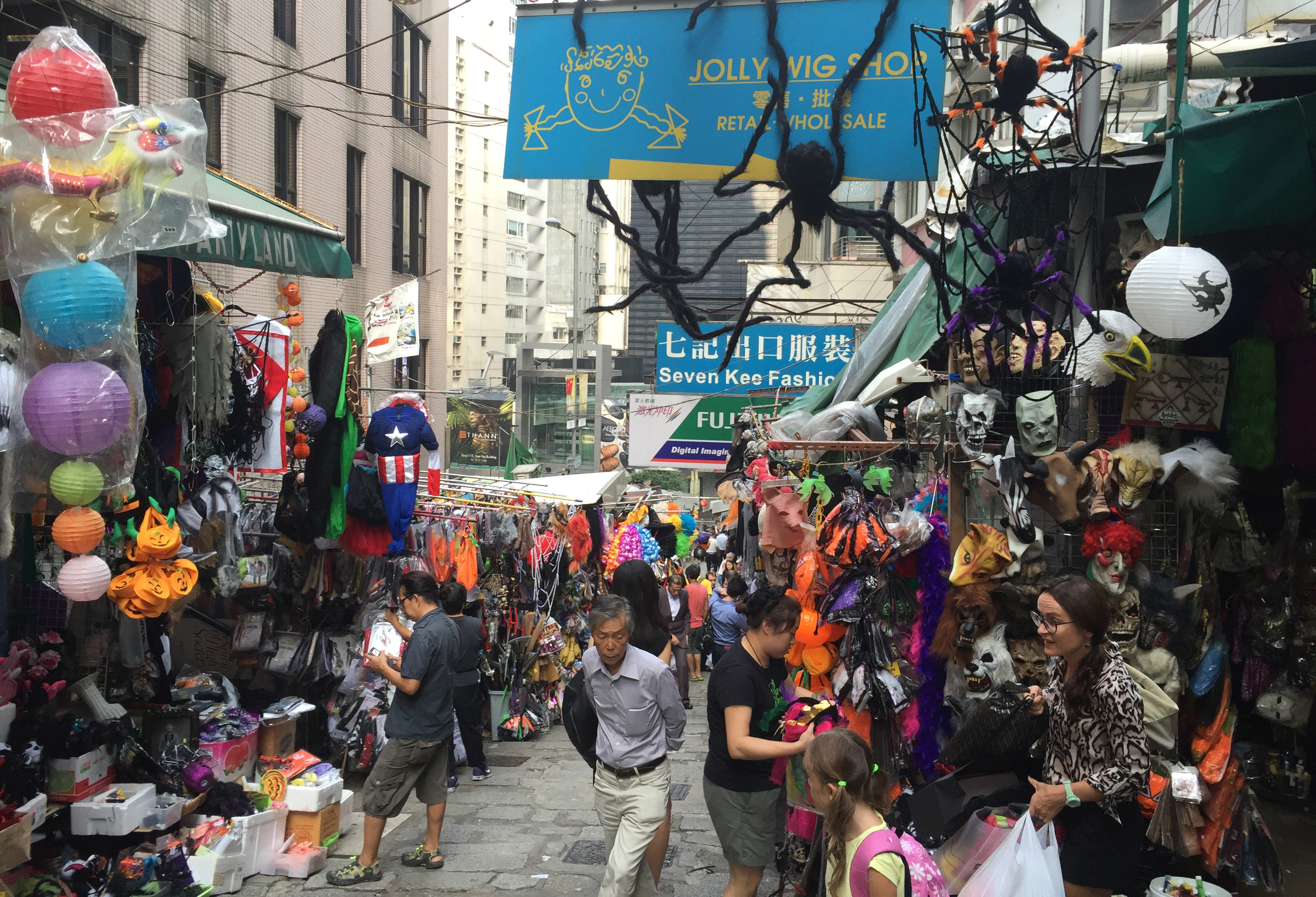 b89ee2d938b Where to Find the Best Halloween Costumes and Makeup in Hong Kong