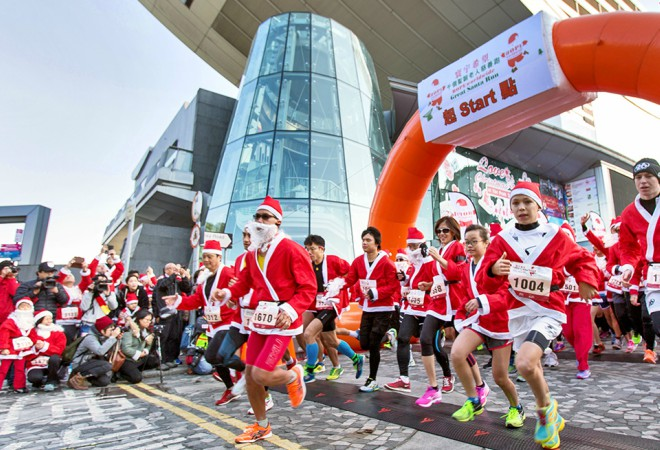 Discovery Bay 10km Run for Charity