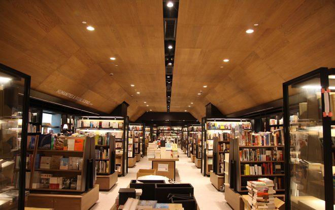 Eslite bookstore hong kong online dating