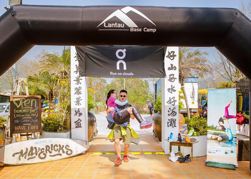 lantau-base-camp-vday-run-18