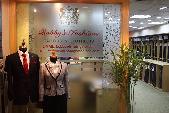 Best tailors in Hong Kong Bobby's Fashion