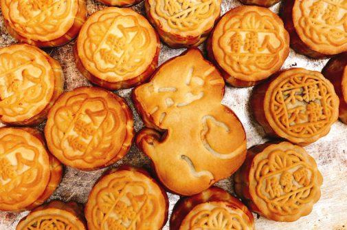 Best mooncakes Hong Kong