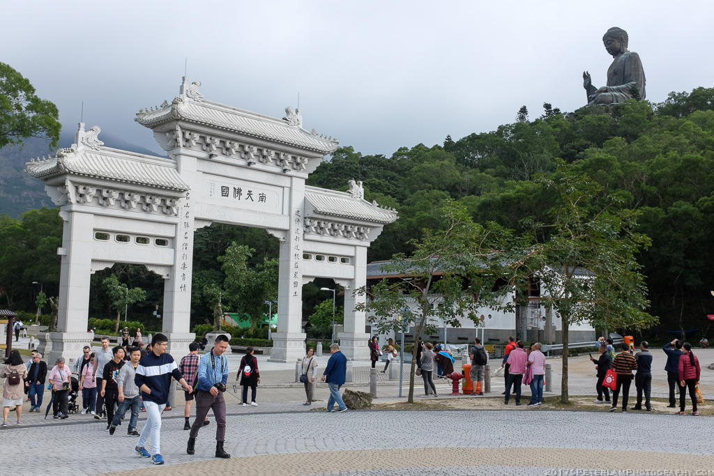 Ngong Ping 360 Rescue Trail