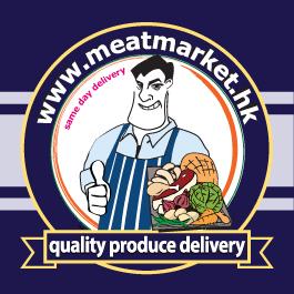 Meat Market Button