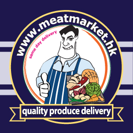 Meat Market Button