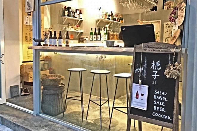 Cafe Zi Coffee