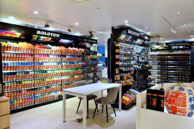 molotow hong kong retail store arts and crafts