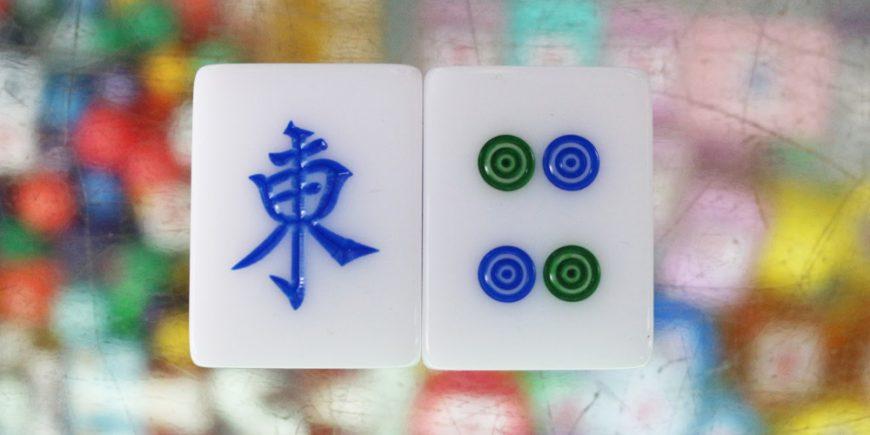 Hong Kong's Dying Arts: The Last Hand Carved Mahjong Tile