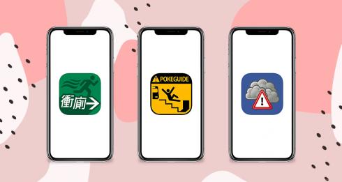 Hong Kong lifestyle apps