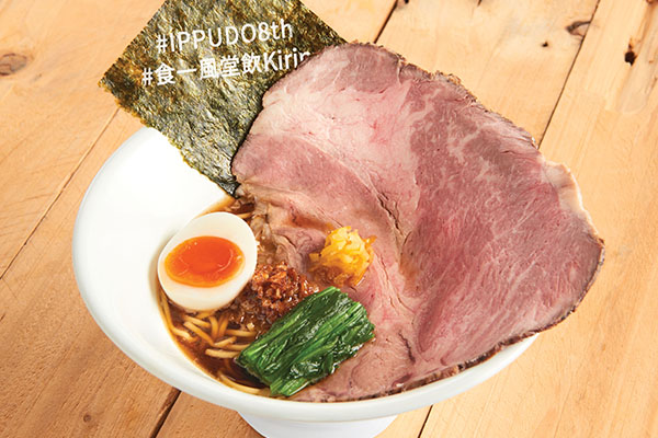 New restaurants and menus Hong Kong IPPUDO