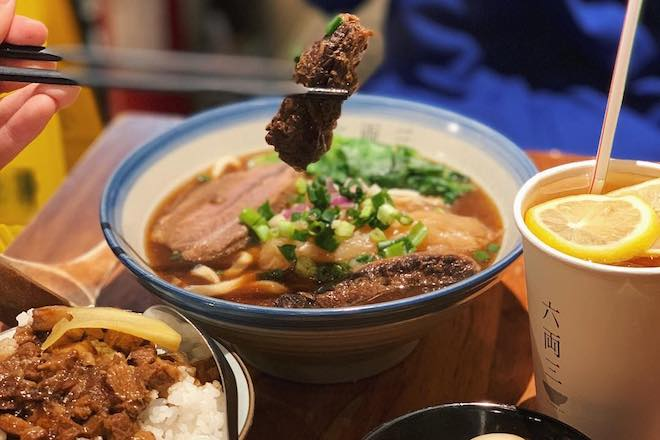 6 Types of Taiwanese Food You Can Find in Hong Kong - Localiiz