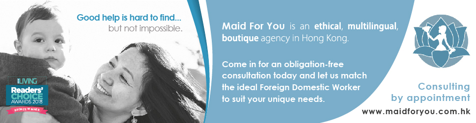 Maid For You Footer Banner