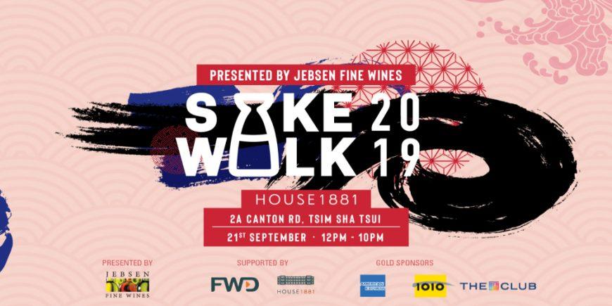 sake walk final