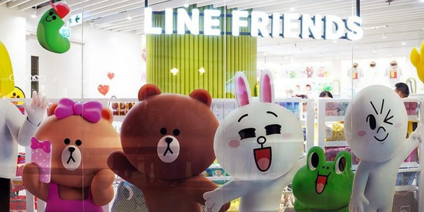 LINE Friends Store Outlet Hong Kong