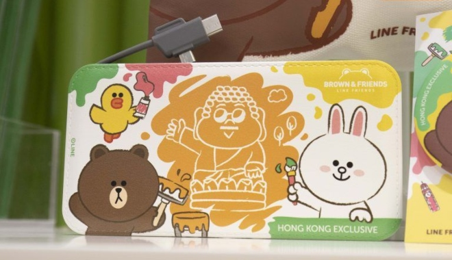 LINE Friends Charger