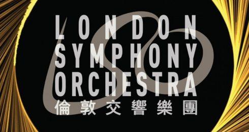 London symphony orchestra hong kong