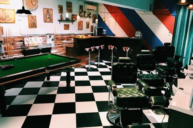 Fendi Barber Shop HK