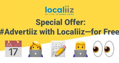 Advertise with Localiiz
