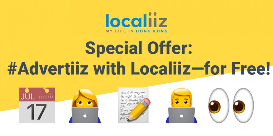 Advertise with Localiiz