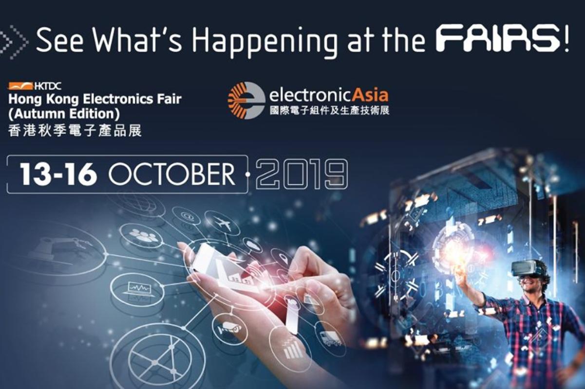 hktdc electronics fair