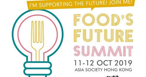 food future summit 2019