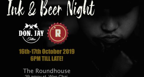 ink & beer night don jay roundhouse