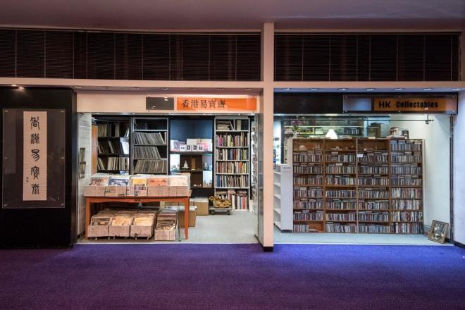 Collectables vinyl records