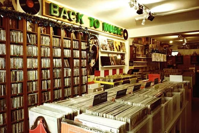 Lamma Vinyl Records