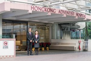 Hong Kong Adventist Hospital