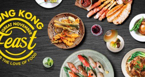 hong kong great november feast 2019