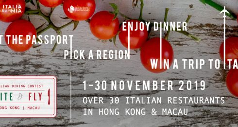 bite and fly dining contest hong kong