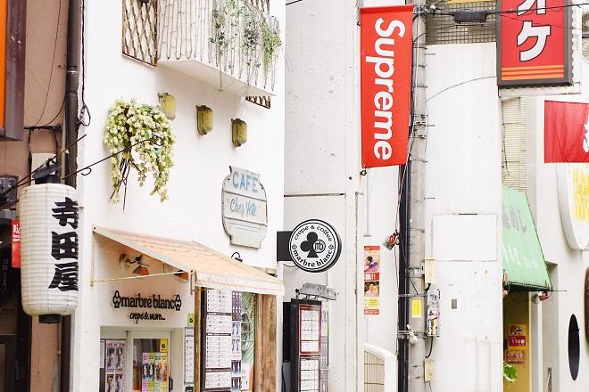 Hipster-Stores Fukuoka