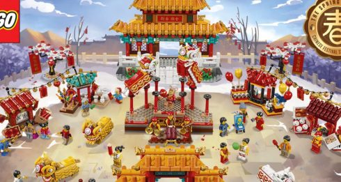 Lego lunar new year 2020 set