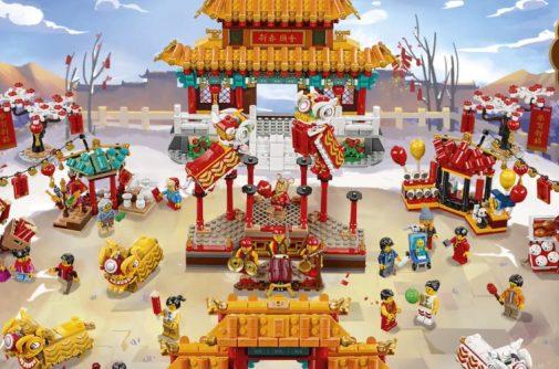 Lego lunar new year 2020 set